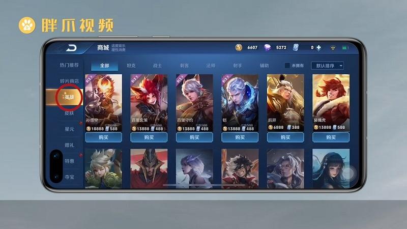 王者荣耀赵云怎么获得(2)