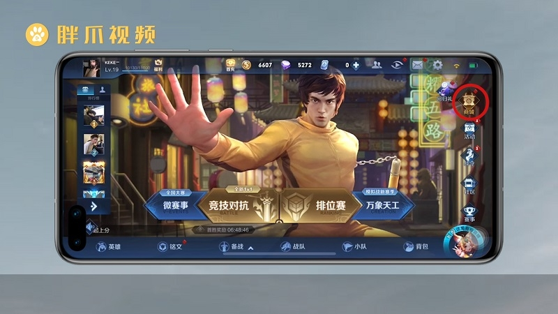 王者荣耀赵云怎么获得(1)