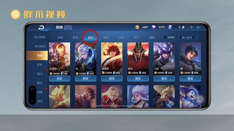 王者荣耀赵云怎么获得(3)