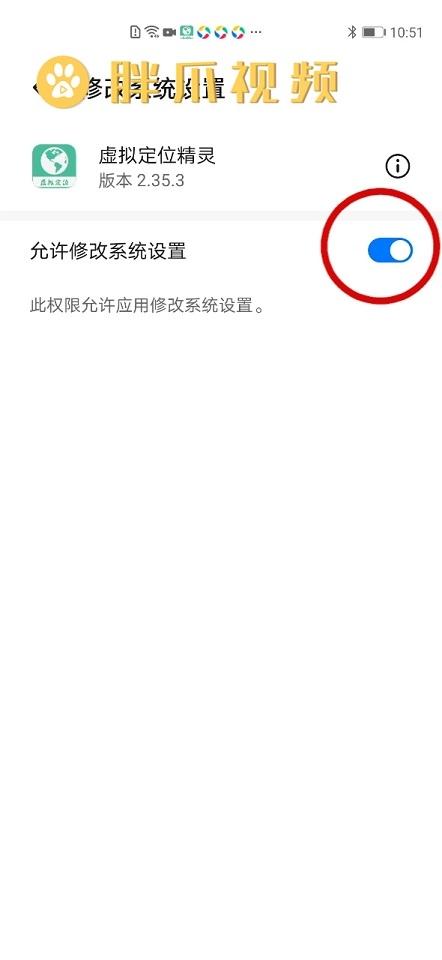 王者荣耀战区改位置软件(1)