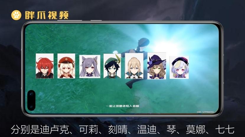原神必练角色推荐(1)