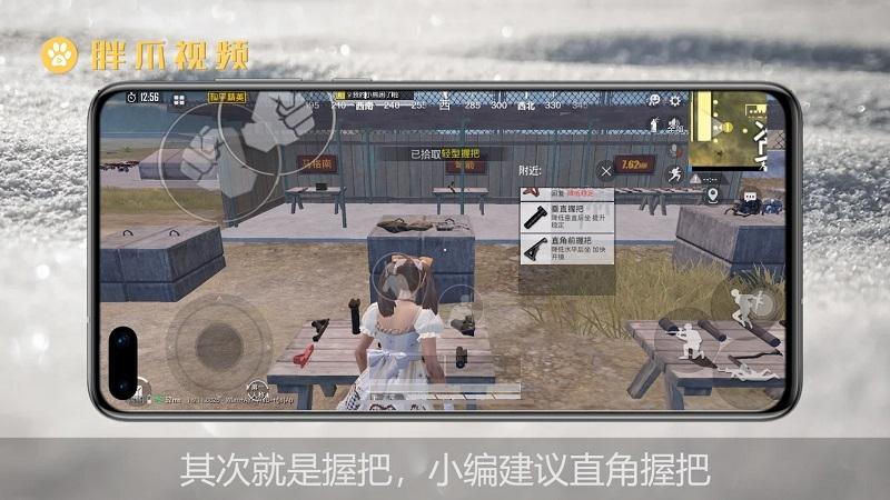 和平精英m416最佳配件(3)