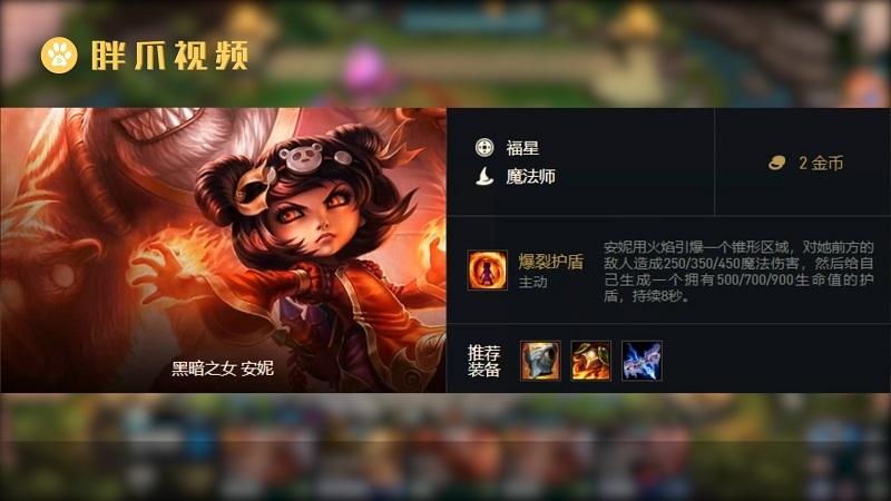 云顶之弈魔法师阵容(1)