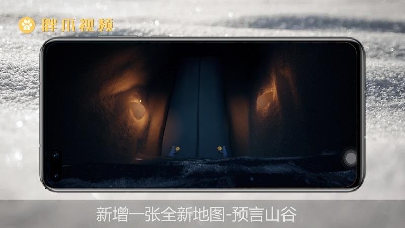 光遇预言季(2)