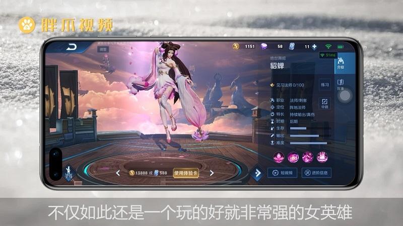 王者荣耀女英雄(3)