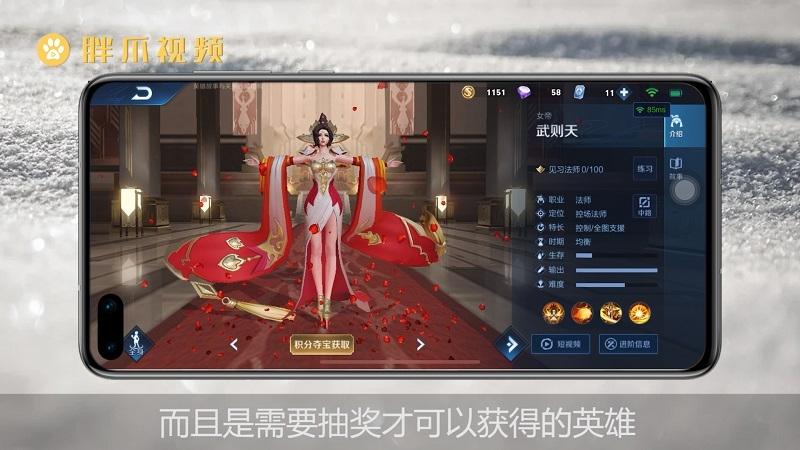 王者荣耀女英雄(1)