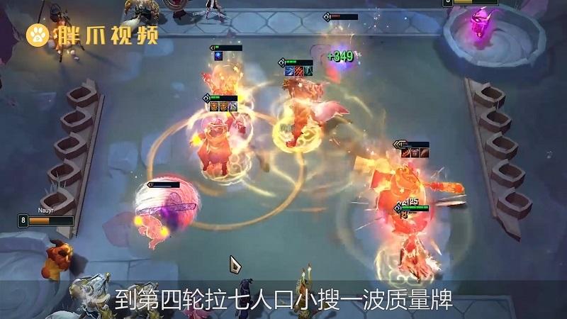 云顶之弈天神阵容玩法(4)