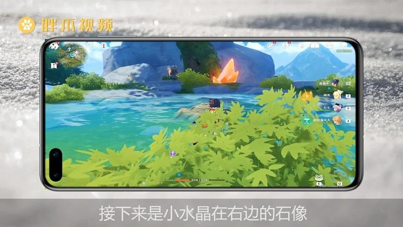 原神岩尊像寻找碎片(3)