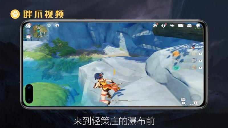 轻策庄瀑布后面的山洞怎么进(2)