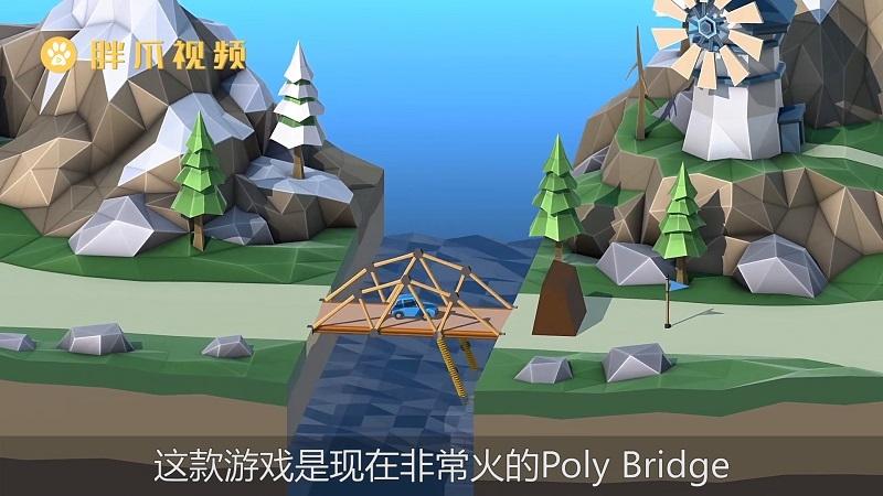 搭桥游戏叫什么(1)