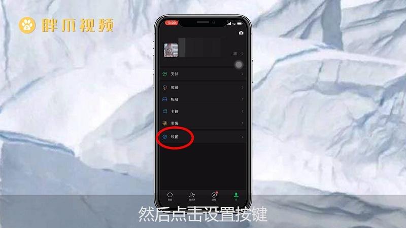 微信聊天记录删除了怎么恢复(2)