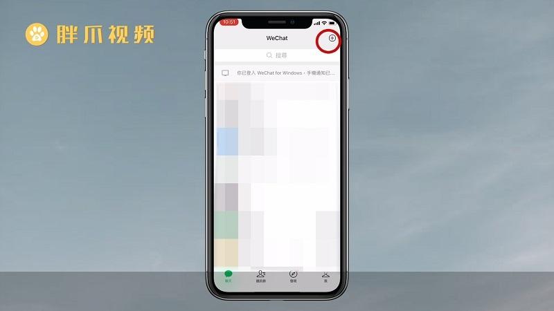 微信好友删除了怎么找回来(1)