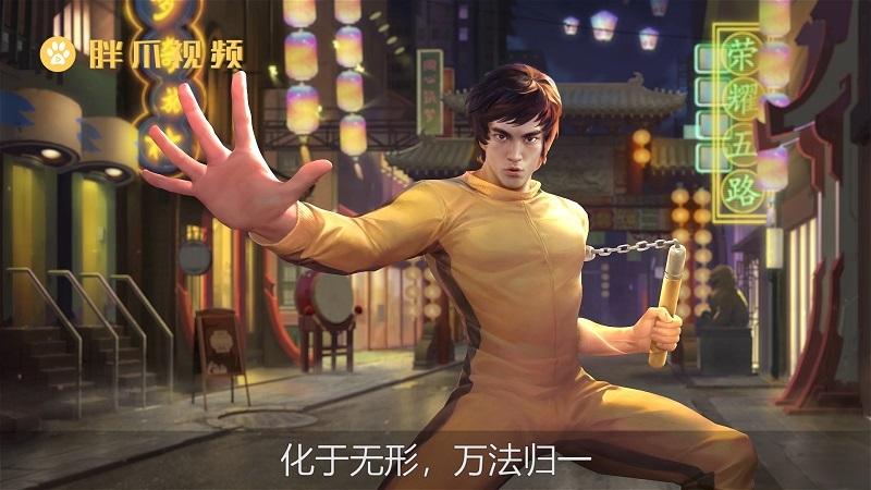 王者荣耀李小龙台词(6)