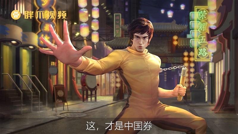 王者荣耀李小龙台词(2)