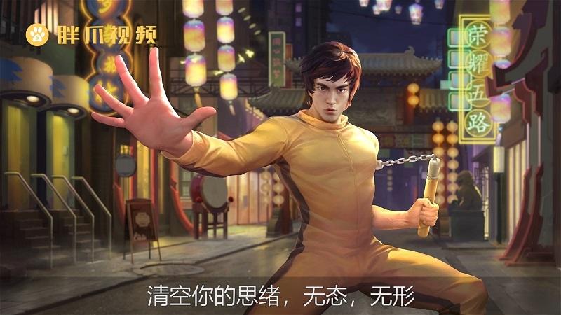 王者荣耀李小龙台词(5)