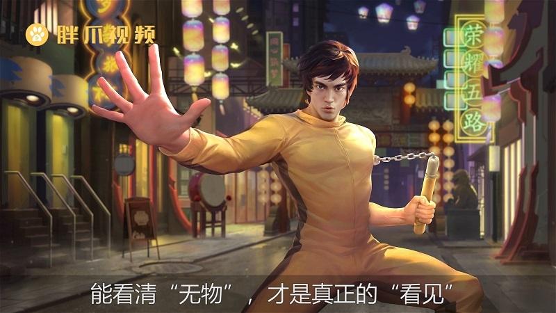 王者荣耀李小龙台词(7)