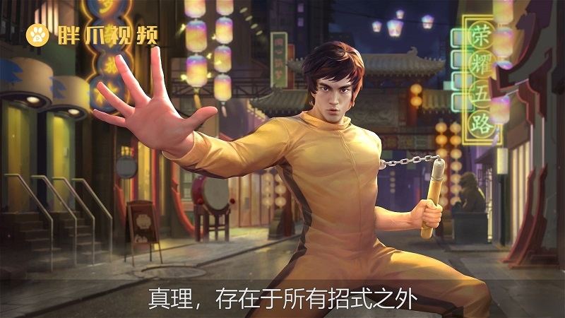 王者荣耀李小龙台词(14)