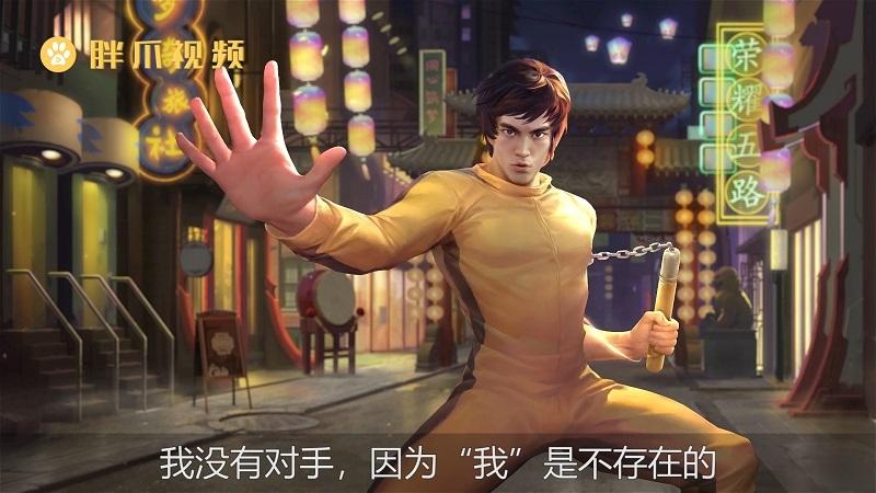 王者荣耀李小龙台词(15)