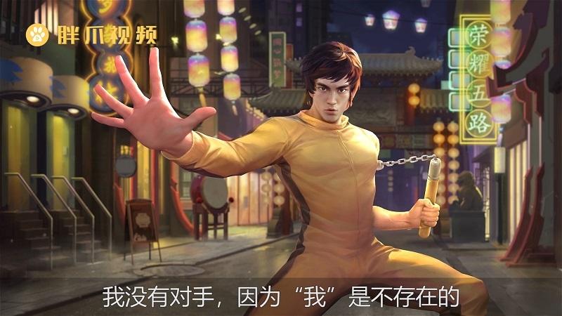 王者荣耀李小龙台词(3)