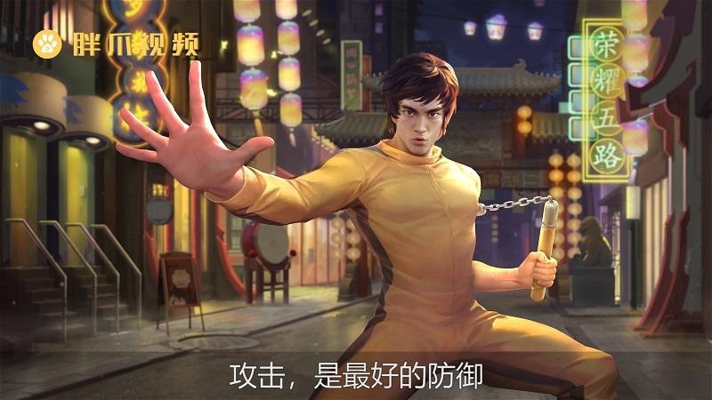 王者荣耀李小龙台词(8)