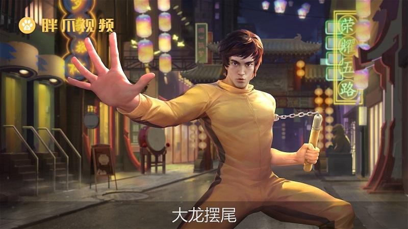 王者荣耀李小龙台词(11)