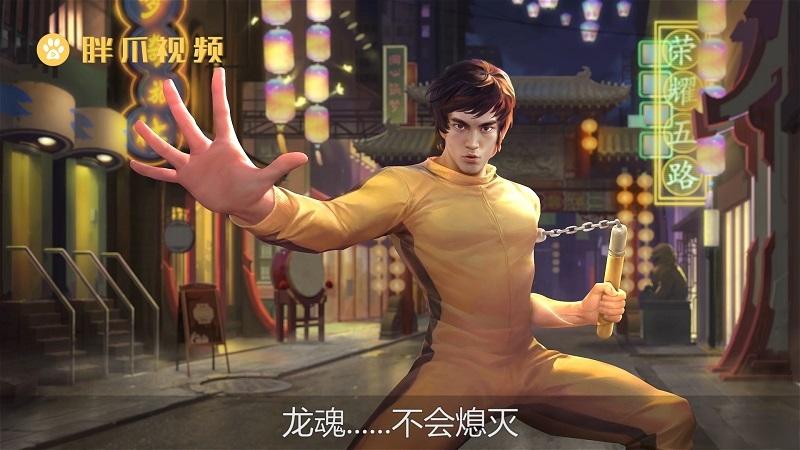 王者荣耀李小龙台词(10)