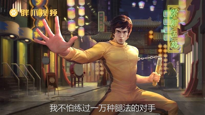 王者荣耀李小龙台词(4)