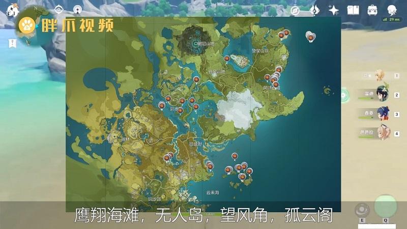 原神螃蟹哪里多(2)