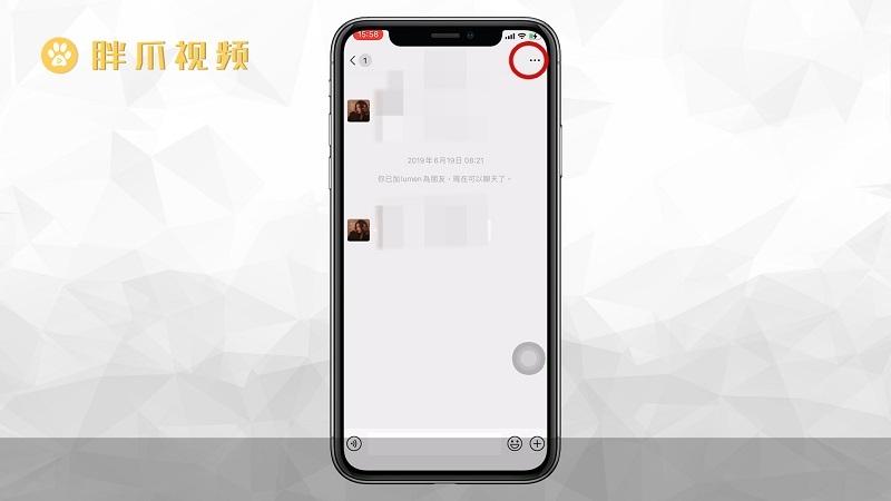 微信聊天背景怎么设置(1)