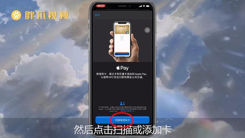 苹果nfc功能怎么开启(2)
