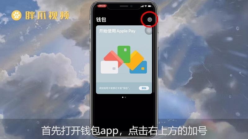 苹果nfc功能怎么开启(1)