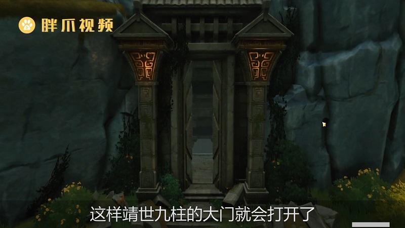 原神靖世九柱怎么开启(4)