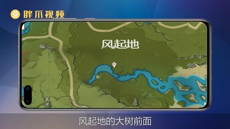 原神大伟丘刷新地点(3)