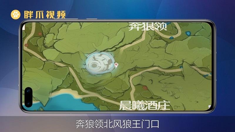 原神大伟丘刷新地点(5)