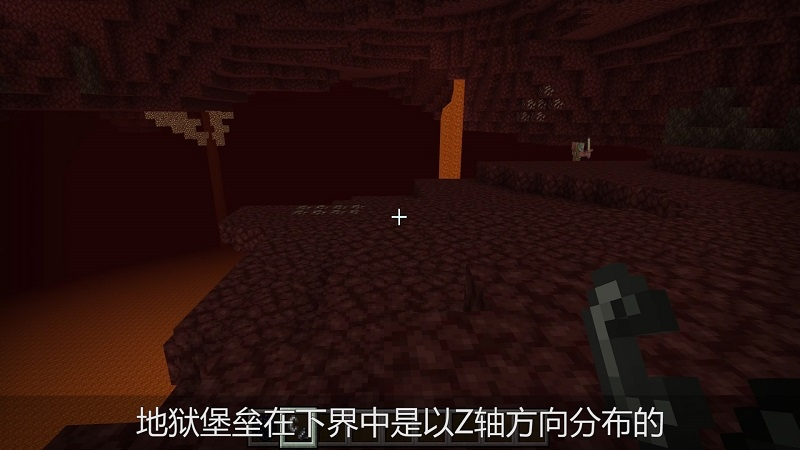 我的世界地狱堡垒怎么找(2)