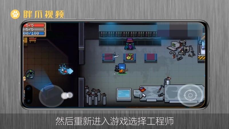 元气骑士机器人怎么解锁(3)