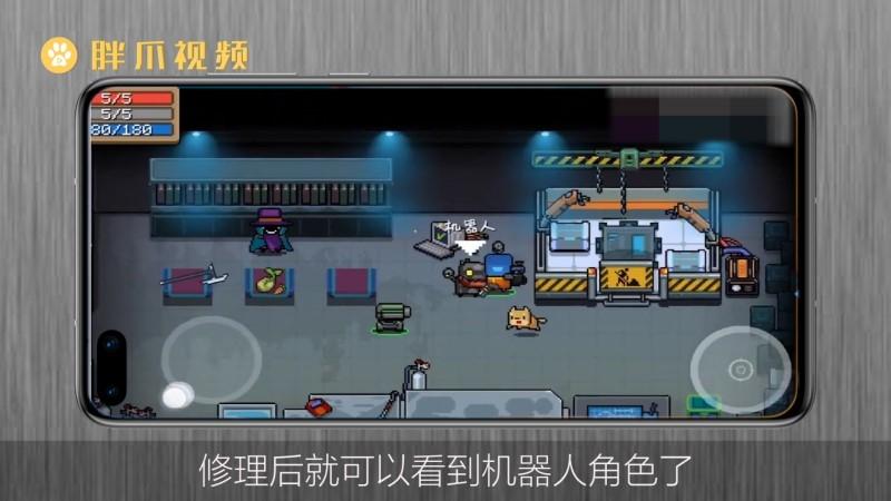 元气骑士机器人怎么解锁(4)