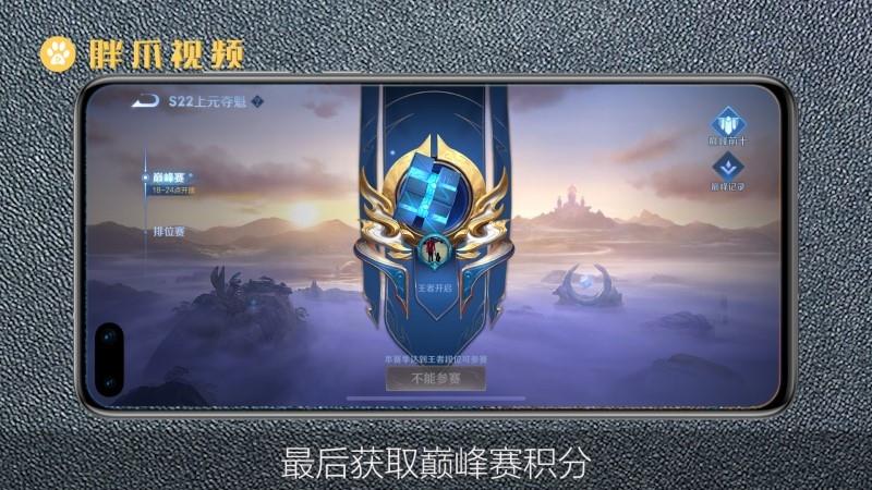 王者荣耀战力怎么快速提升(3)