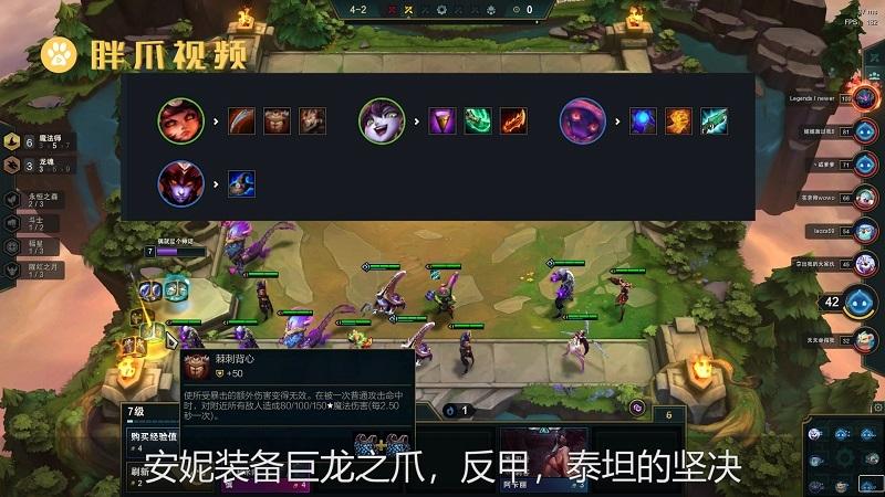 小法云顶之弈阵容(3)
