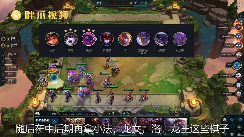 小法云顶之弈阵容(2)