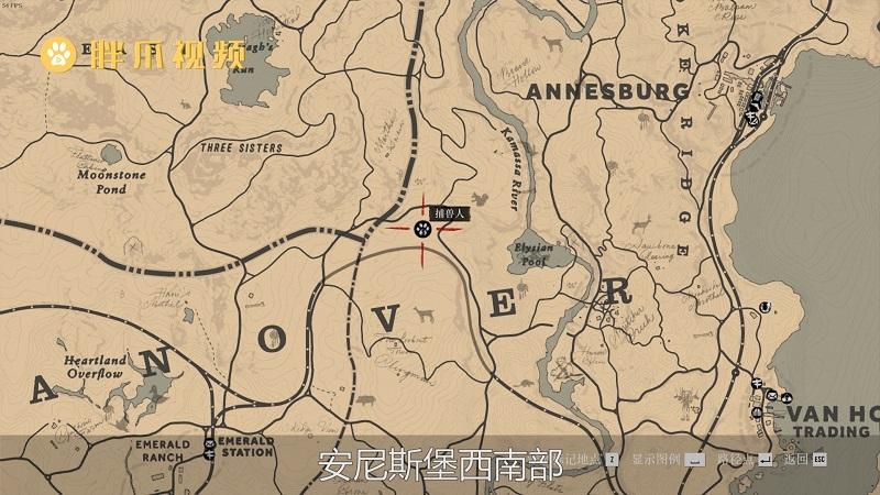 荒野大镖客2捕兽人位置(2)