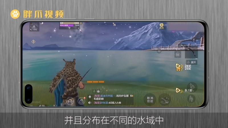 妄想山海鱼肉怎么获得(1)