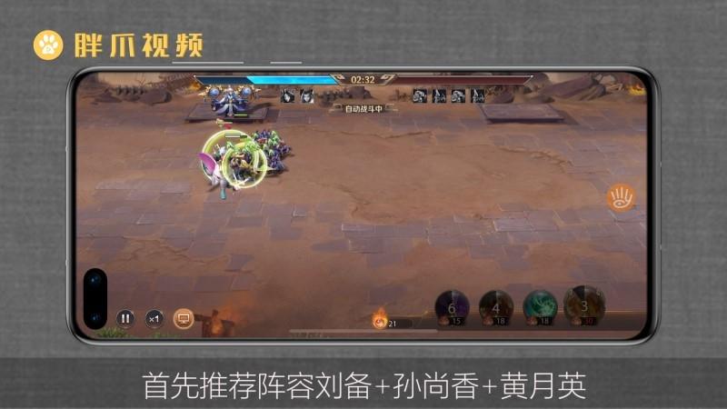 少年三国志零平民最强阵容(1)