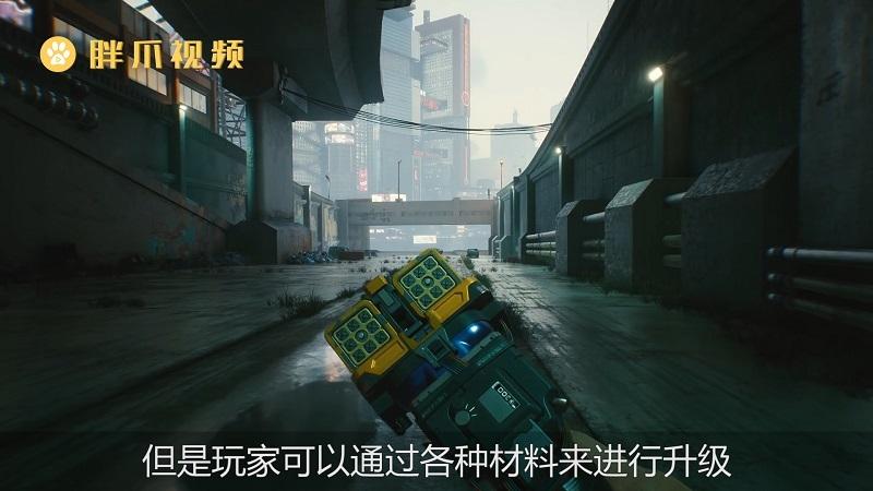 赛博朋克2077不朽武器有什么用(1)