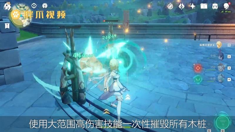原神艾琳未来的骑士怎么做(1)