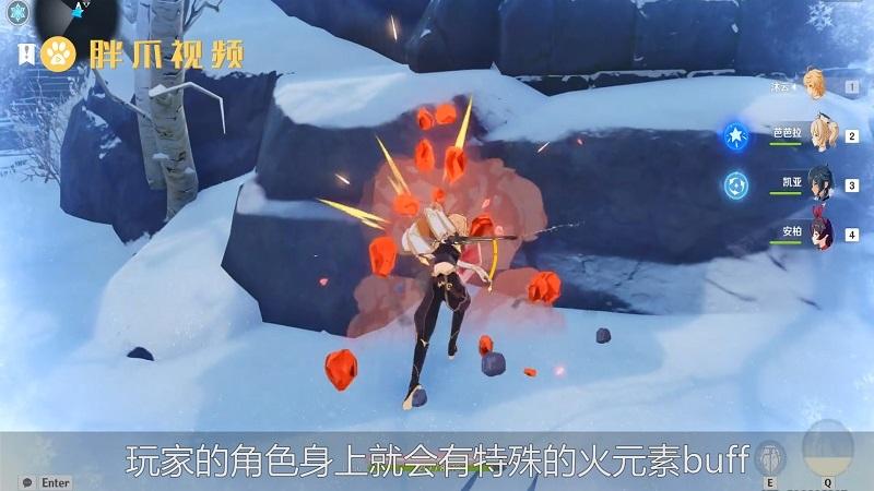 原神龙脊雪山七天神像怎么解锁(1)