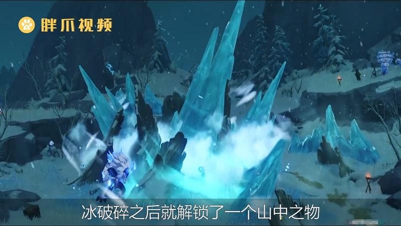 原神雪山山顶怎么上去(4)