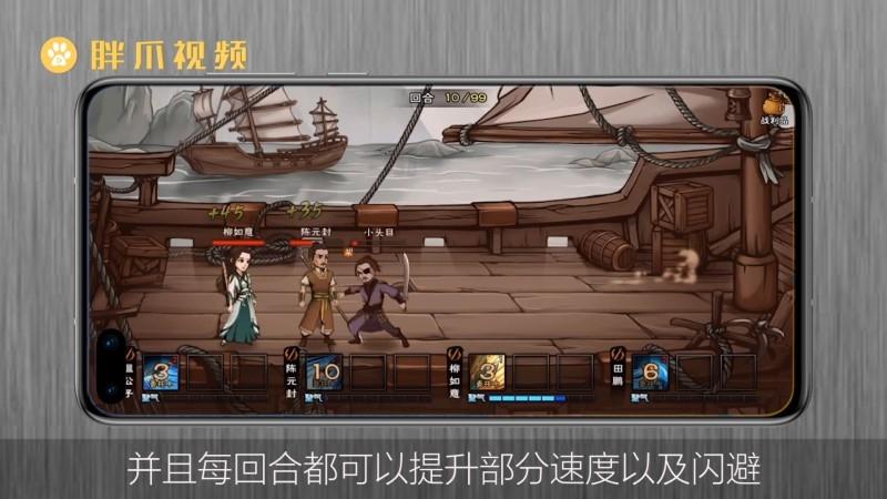 烟雨江湖天罗步给谁(2)