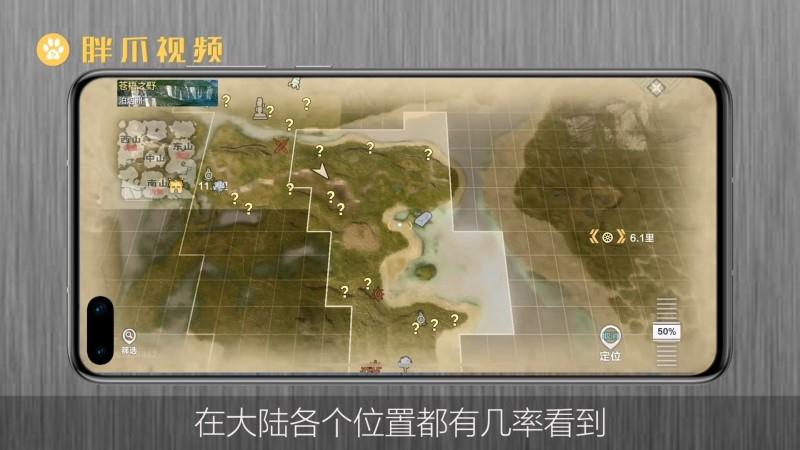 妄想山海赤翎雕在哪里抓(1)