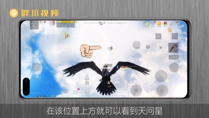 妄想山海云端在哪(3)